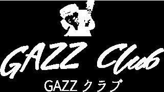 GAZZClub/GAZZクラブ