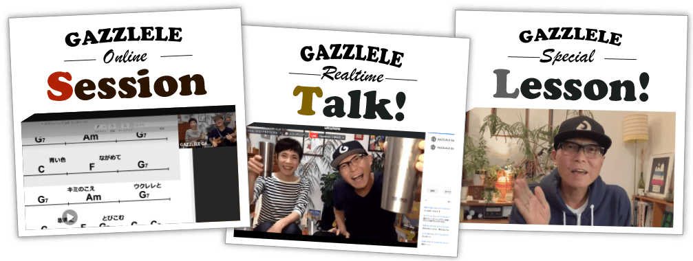 GAZZLELE Secret Live!/ Realtime Talk!/ Special Lesson!